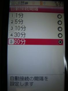 jidou3.JPG